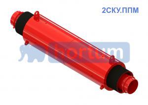 2СКУ.ППМ — Двухсекционное сильфонное компенсирующее устройство